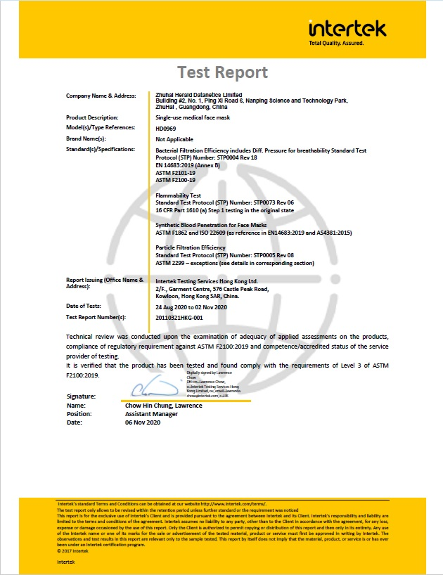 ASTM F2100 Lv 3 Test Report