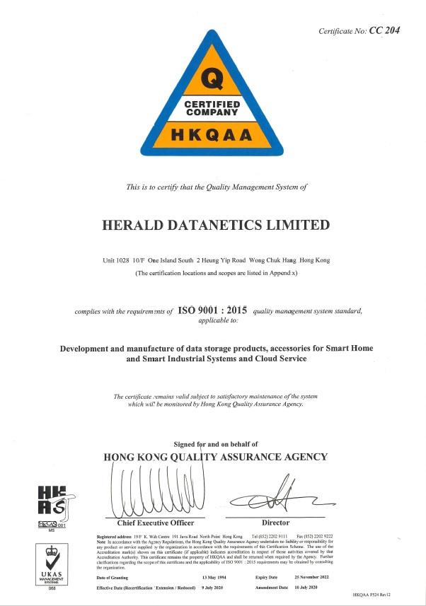 Certificate NO. CC204